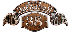 tab33
